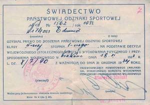 Świadectwo Państwowej Odznaki Sportowej
