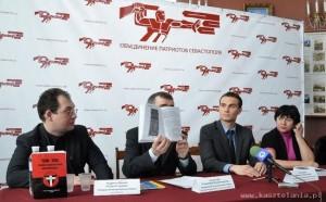 """Konferencja prasowa poświęcona publikacji książki """"OUN-UPA. Z kim i przeciw komu walczyli"""""""