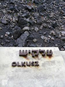 Tablica w Bełżcu