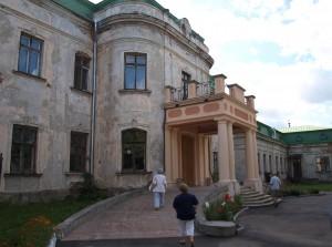 Dawny pałac Potockich w Czerwonogradzie