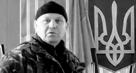 Ołeksandr Muzyczko (1962-2014)